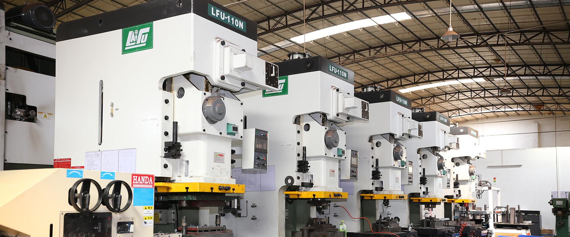 Automatic Punching Line 1